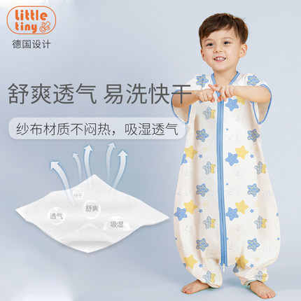 Túi ngủ trẻ em túi ngủ nhỏ bằng tre chẻ đôi túi ngủ trẻ em túi ngủ hai lớp gạc chẻ đôi bé ngủ túi mù