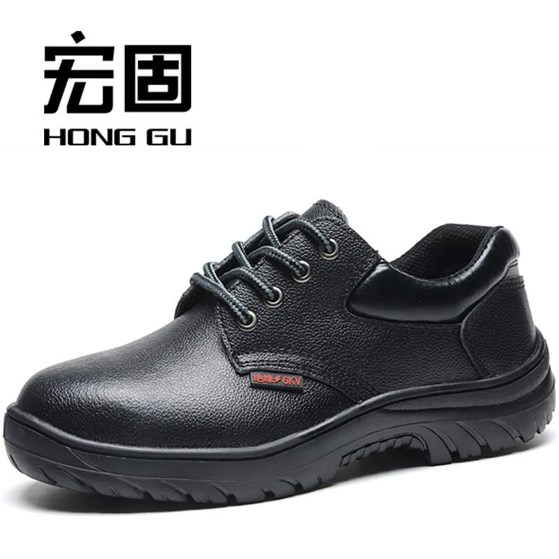 HONGGU Insulation 6KV labor insurance shoes, safety shoes, protective shoes, work shoes, anti-smashi