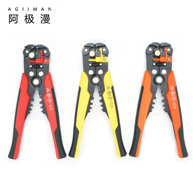 AGIIMAN Factory direct selling 8-inch automatic wire stripper multi-functional pliers manual crimpin