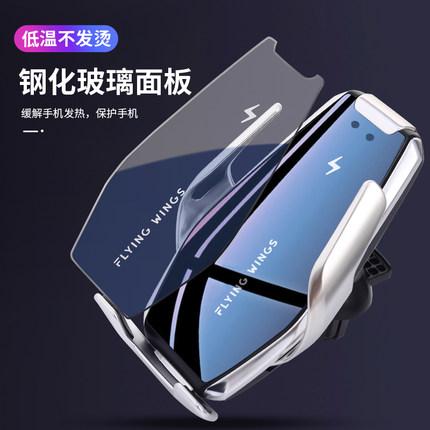 phụ tùng xe hơi Huawei Mate30pro điện thoại di động cảm ứng hoàn toàn tự động sạc không dây cho Appl