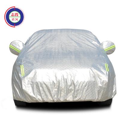 Zhixia Áo trùm xe hơi  đặc biệt cho xe Audi a4l áo trùm xe a6l mới a3q5Lq3q7 dày chống nắng cách nhi