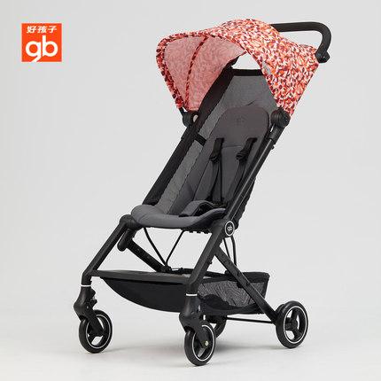 Xe đẩy trẻ em  gb tốt bé trai xe đẩy nhẹ gấp sản phẩm mới có thể lên xe đẩy bốn bánh cicada cánh FLA