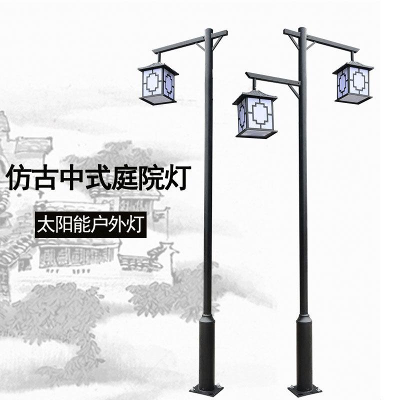SUXU Garden light 3 meters antique garden light Chinese LED landscape light double head high pole li