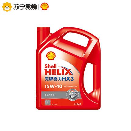 nhớt Shell Chính hãng Shell Red Helix Dầu nhớt Helix HX3 SL 15W-40 Dầu động cơ ô tô Shell Red 4L