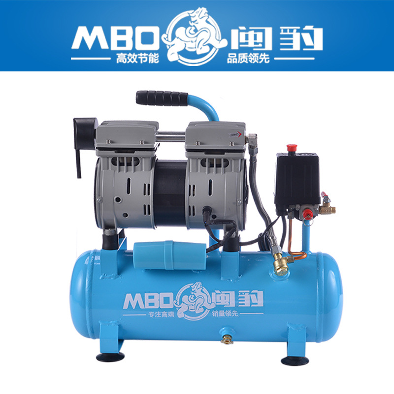 MINBAO Min Leopard 600W-9L boutique oil-free silent air compressor Min Leopard air compressor oil-fr