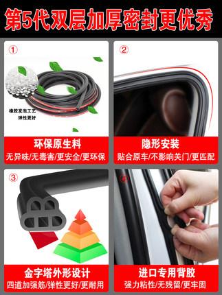 phụ tùng xe hơi Băng keo dán xe cách âm hai lớp dày chống ồn toàn bộ xe chống ồn phổ quát cửa giảm ồ