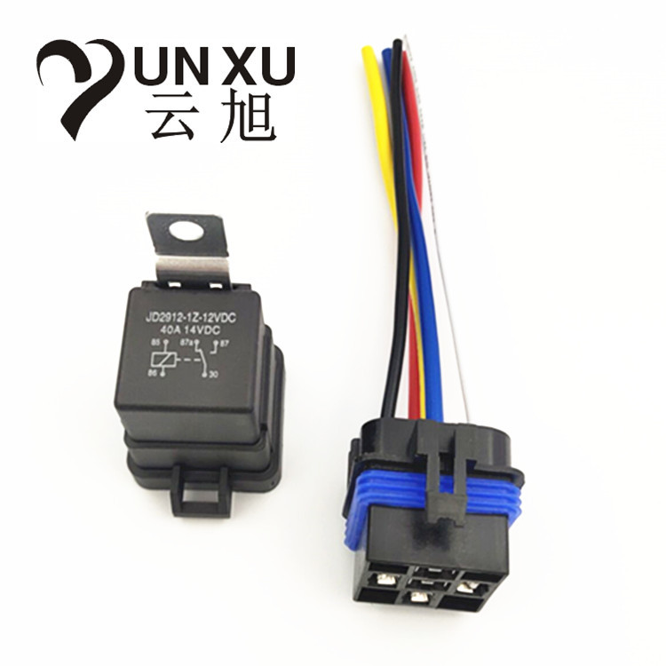YUNXU Automobile relay 40A/DC12V five-leg iron back waterproof integrated relay with socket and cabl