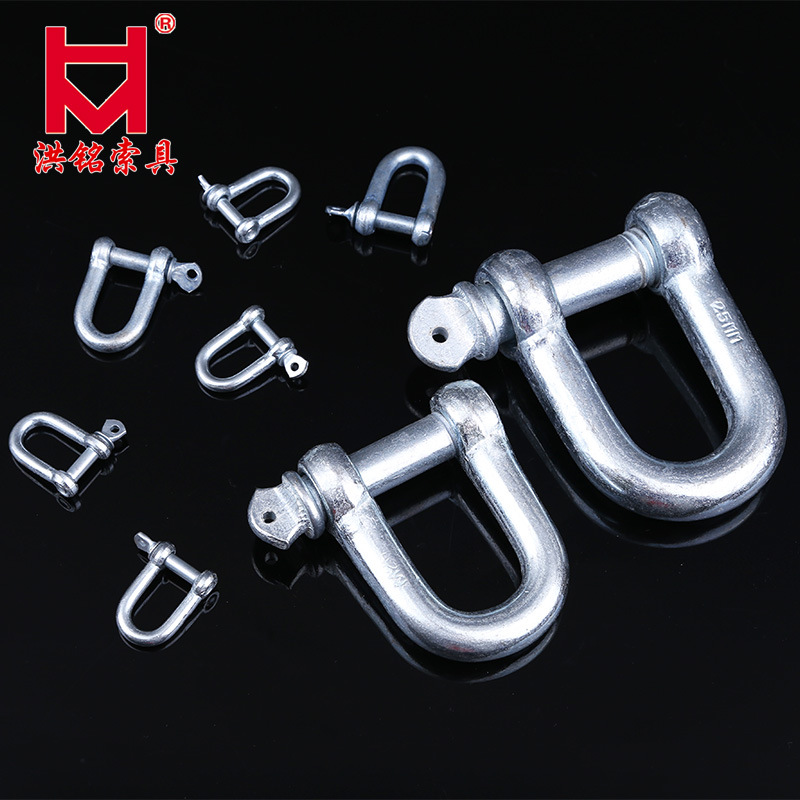 HONGMING U-shaped shackle lifting ring Japanese D-type shackle steel wire rope sling hoisting buckle