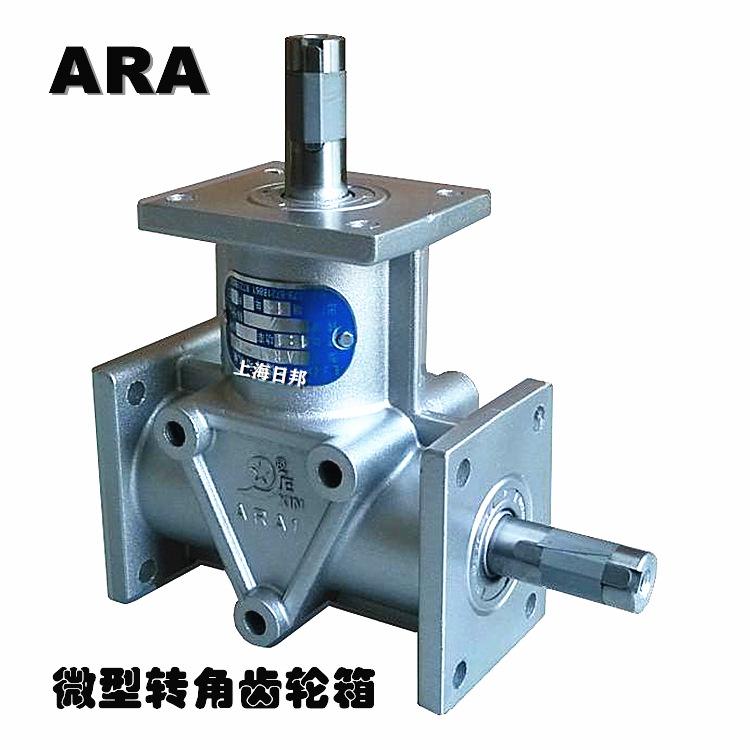 Cung cấp Nước Ara4 hộp dụng cụ nhỏ, chất lượng đáng tin cậy và giá, ống không tiêu chuẩn có thể được