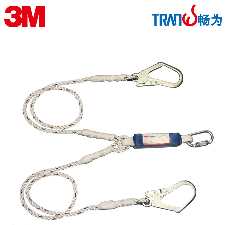 3M Kaibet 1390398 First Double Hook Shock Absorbing Connection Rope Fall Prevention Suspended Safety