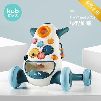 Keyoubi Xe tập đi  xe đẩy em bé và trẻ em chống lật chống chân chống học tập đi đồ chơi hỗ trợ tạo t