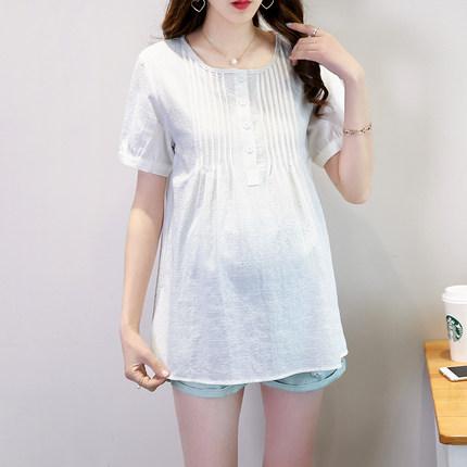 Trang phục bầu Áo thun cổ rộng size rộng tay ngắn cho bà bầu mùa hè 2020 áo bà bầu mùa hè áo ngắn to