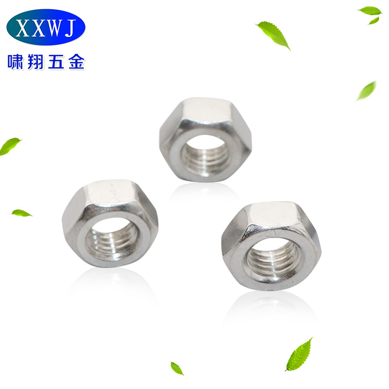 SZXX 304 stainless steel hexagonal fine pitch nut, British and American standard fastener nut, stain