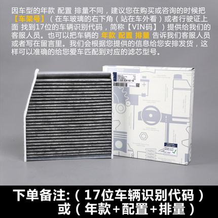 bộ lọc Thích hợp cho điều hòa không khí Mercedes-Benz C-Class C180C200L Bộ lọc E Bộ lọc không khí GL