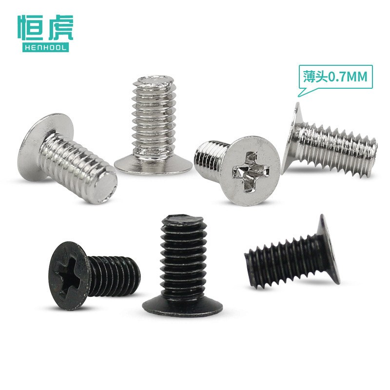 HENHOOL Thin head screw 120 degree countersunk head mini screw KM cross mechanical screw flat head s