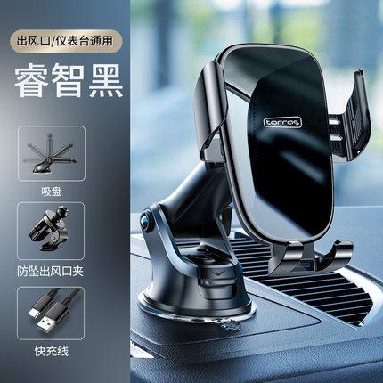 Thiết bị định vị Ô tô sạc không dây, giá đỡ điện thoại, ô tô cảm ứng đa năng tự động hỗ trợ định vị