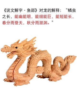 Đồ trang trí bằng gỗ  Phong thủy Pavilion Rồng trang trí bằng gỗ Đào gỗ Rồng Hoàng đạo Rồng Gỗ chạm