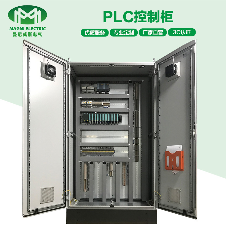 SIEMENS PLC control cabinet Low voltage frequency conversion switch cabinet PLC programming electric