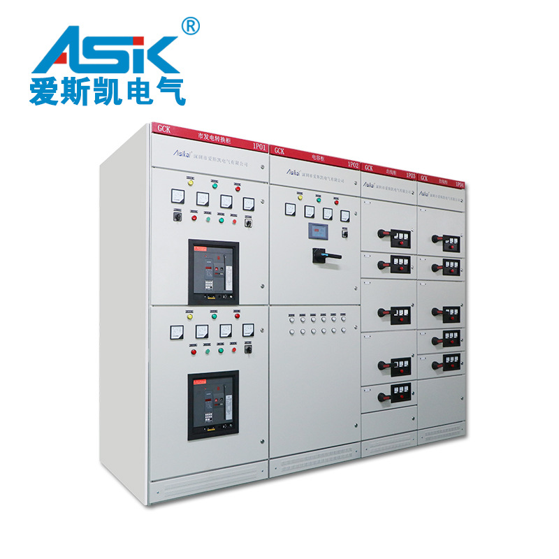 ASK Low-voltage power distribution cabinet Aisky customized complete sets of withdrawable switchgear