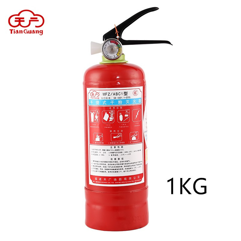 Tianguang fire equipment home car 1kg fire extinguisher portable ABC dry powder fire extinguisher sm