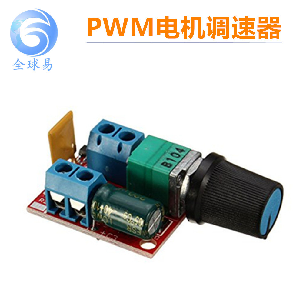 SUNLEPHANT DC motor PWM speed controller 3V6 12 24 35V speed switch ultra small LED dimmer 5A