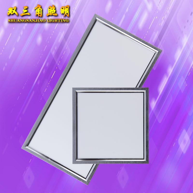 SHUANGSANJIAO LED Panel Light Gypsum Board LED Ceiling Light 8W Integrated Ceiling LED Panel Light K