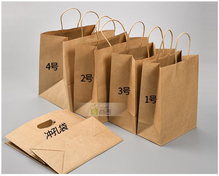 Bread bag thickened take away gift bag paper bag kraft paper bag food wholesale shopping