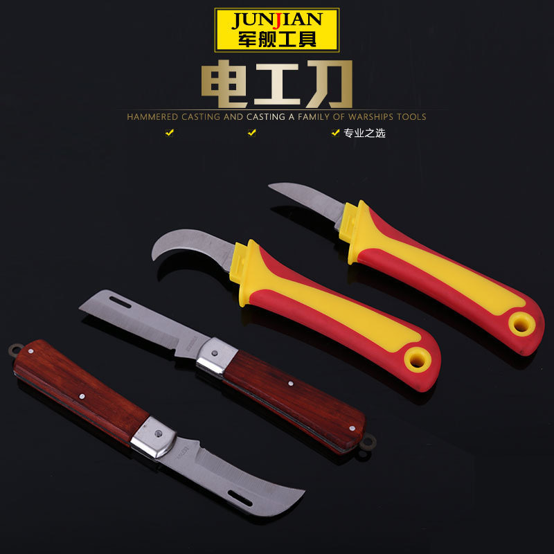 Folding electric knife insulating electric knife manganese steel multi-function bending edge strippi