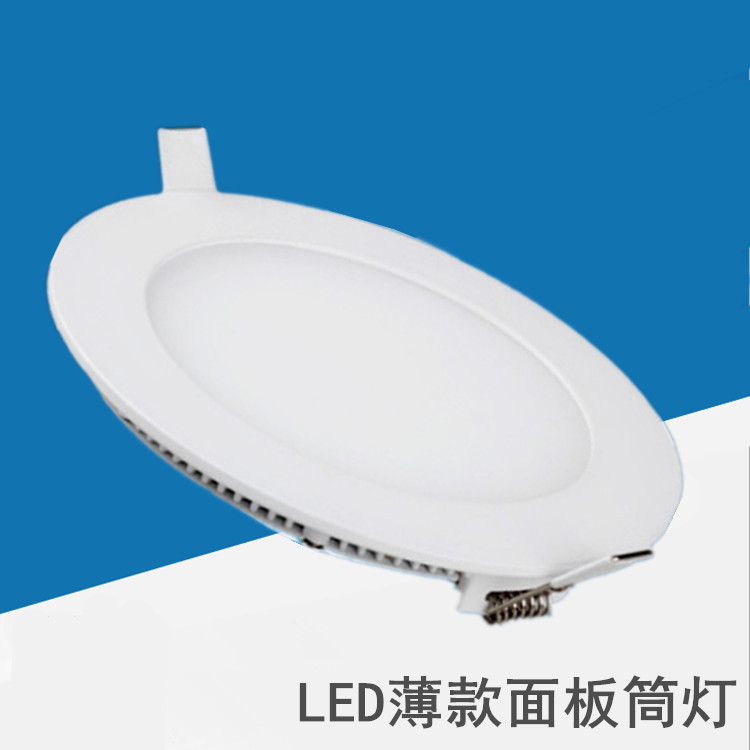 CHENXIYA LED panel light 3W4W6W9W12W15W18W25W LED thin light LED thin panel light
