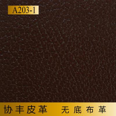 Da heo Dòng A203 Mẫu da heo Da vải không đáy để đóng gói tài liệu Da nhân tạo PVC Da Xiefeng