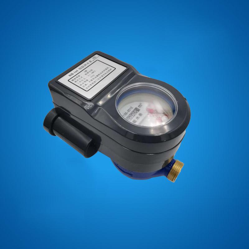 NB IOT wireless remote water meter Internet of things intelligent water meter