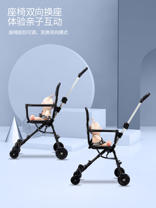 Xe đẩy trẻ em  Xe đẩy trẻ em nhẹ và có thể gập lại, và xe đẩy trẻ em bốn bánh là phong cảnh cao hai
