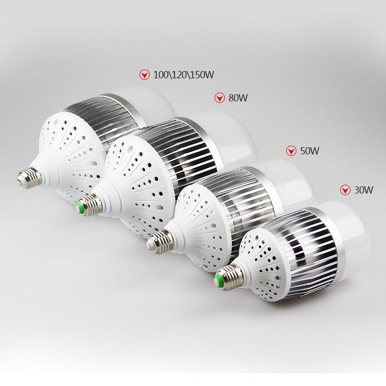 LANXIN led bulb light high power white light warm light 30W50w80w100W150W 200w