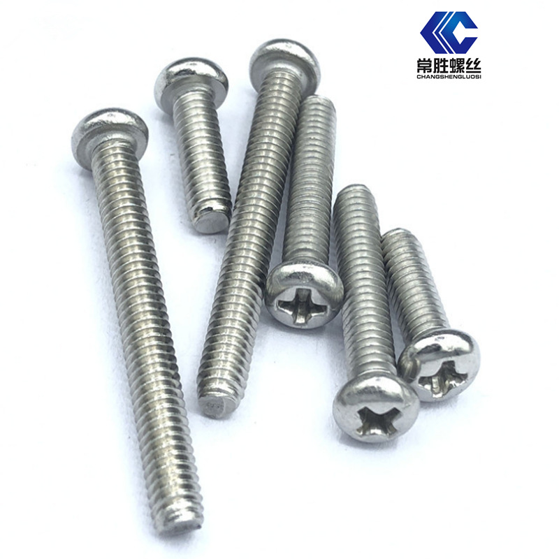 CHANGSHENG PM round head machine wire wholesale cross head screw custom round head cross screw pan h