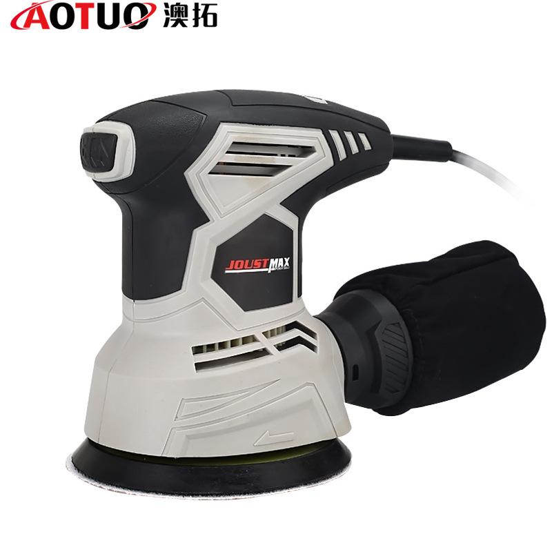 Joust max Electric sander sandpaper machine sand wall machine wall putty polishing machine power too