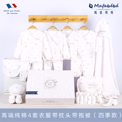 Thị trường đồ dùng mẹ và bé  Quần áo cotton nguyên chất cho bé Bộ quà tặng sơ sinh mùa xuân và mùa h