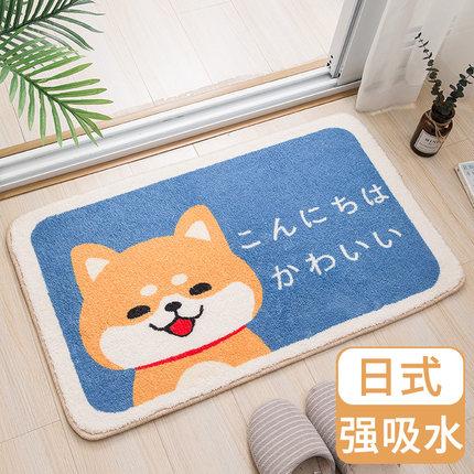 Đệm chân Thảm trải sàn phòng tắm, thảm chống thấm nhà tắm, thảm cửa, thảm phòng ngủ, thảm trải sàn n