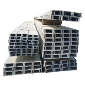 Channel steel 10# 12#8#6# hot rolled channel steel