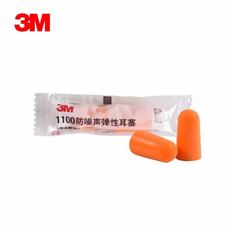 3M 1100 bullet type hearing protection earplugs construction site workshop subway airplane sleep noi