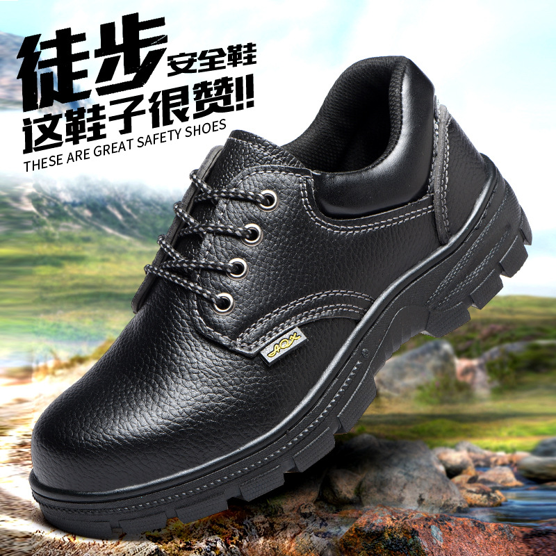 Labor insurance shoes, anti-smashing, anti-piercing, lightweight and wear-resistant spot wholesale s