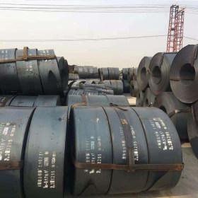 Tianjin ytch q355b Q345B C Hot Rolled Strip Slitting strip processing plant