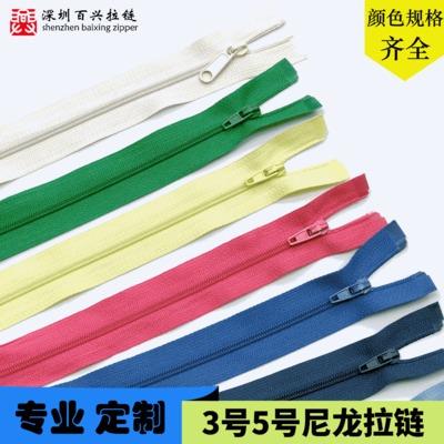 Dây kéo Nylon 3 # mở cuối áo khoác dây kéo nylon placket trang trí dây kéo nylon 3 dây kéo nylon bán