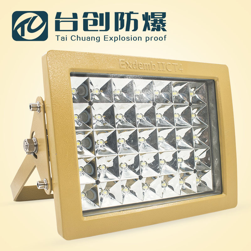 TAICHUANG TCD97A 70W100W explosion-proof tunnel light explosion-proof flood light explosion-proof li