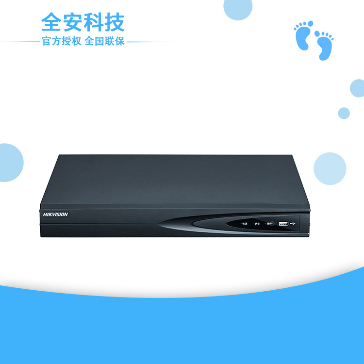 Hikvision DS-7804NB-K1/4P 4-channel single-disk network hard disk video recorder supports 8 million