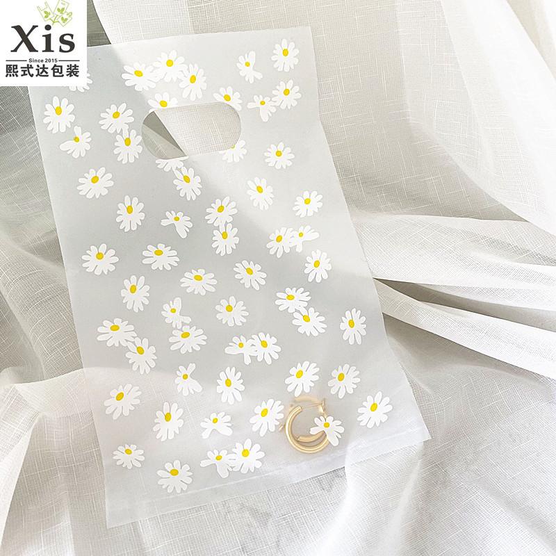 Fashion classic small daisy plastic portable jewelry bag earrings earrings mask bag net red small gi