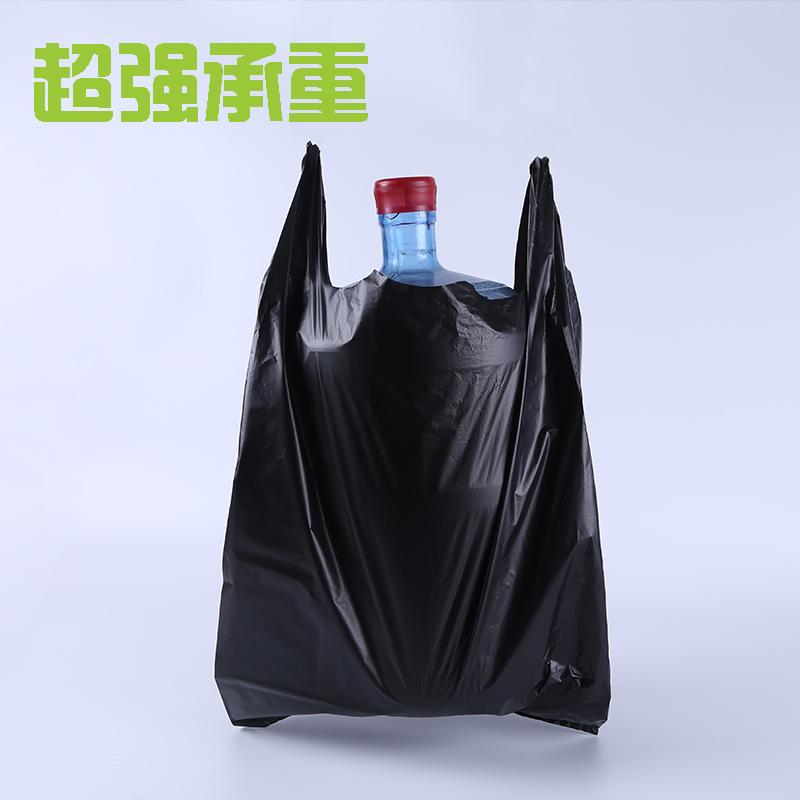 SHENGQI Plastic bag custom black vest bag vest plastic bag size portable disposable garbage bag supe