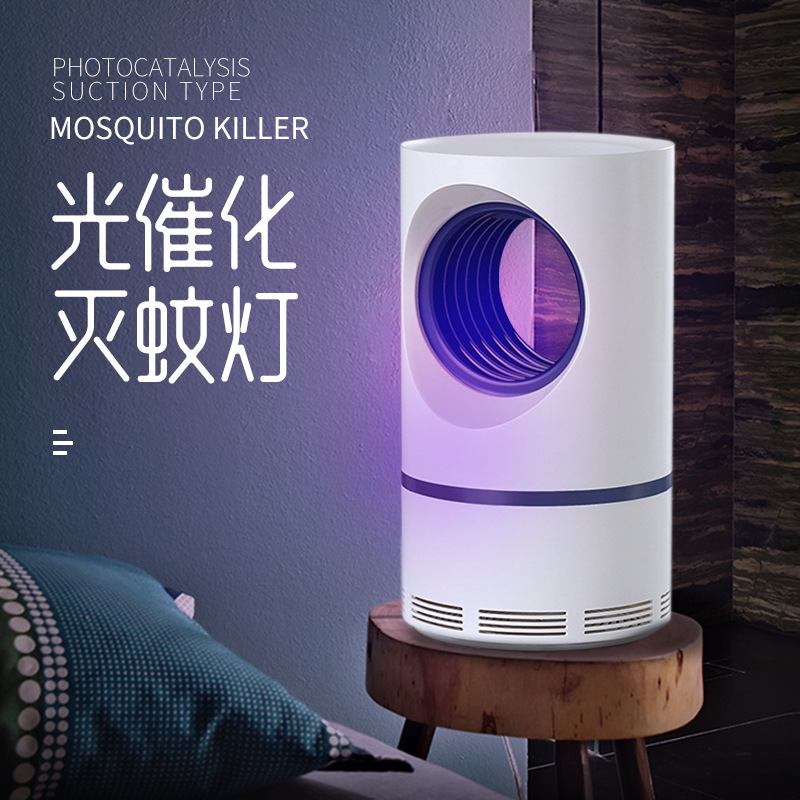 XIDUOMAO Sky Eye Mosquito Killer Lamp Home Indoor Mosquito Killer Artifact Physical Non-Radiation Be
