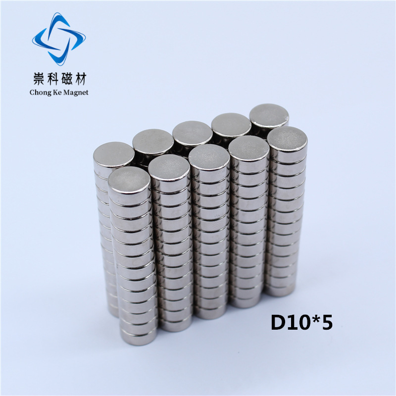 D10 * 5 NdFeB high intensity magnetic small magnet nickel plated N35 round magnet
