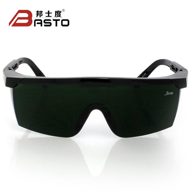 BASTO Bangshidu welding goggles 5# anti-UV welding glasses AL026 anti-UV lamp glasses