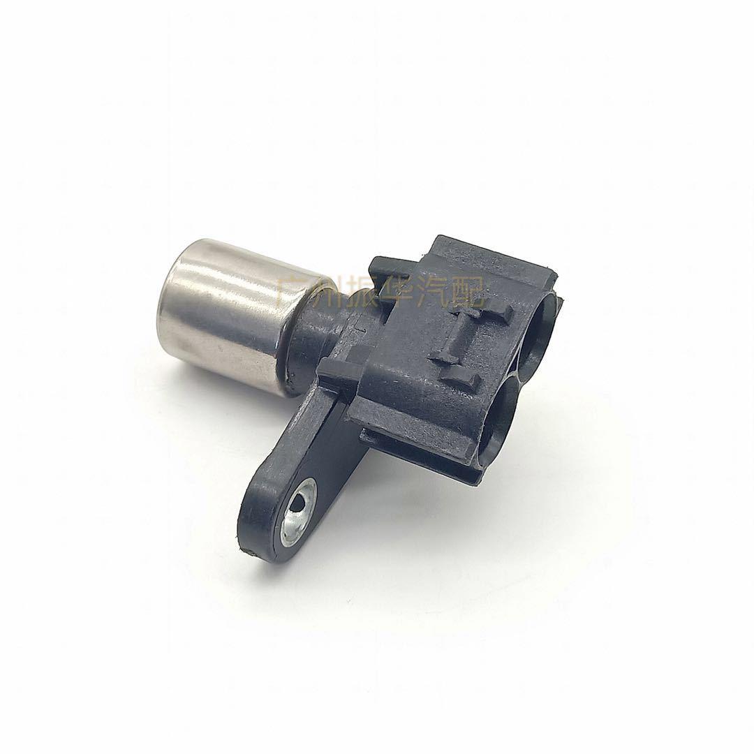 Toyota Corolla RAV4 crankshaft position sensor 90919-05042